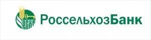 wsv 23.12.15 логотип3