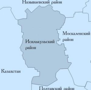 Исилькульский район