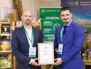На фото Сергей Коршунов (слева) и Станислав Шишов (справа)