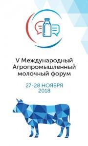 DairyForum