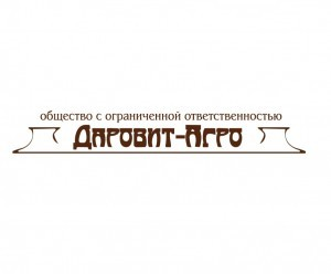 Даровит-Агро