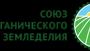 Стартовало общественное обсуждение проекта приказа о порядке ведения единого государственного реестра производителей органической продукции