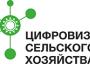Цифра пустила корни в агросферу:  эксперты обсудили цифровизацию сельского хозяйства России