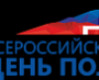 В Алтайском крае модернизируют площадку для проведения Всероссийского дня поля